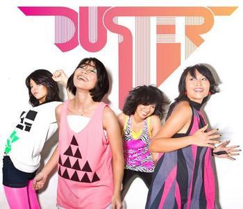 duster 01.jpg